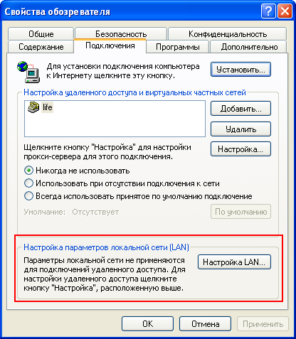http://www.cyberguru.ru/images/stories/networks/how-create-proxy/17.png